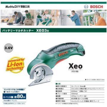 Bosch Xeo3 Battery Multi-cutter