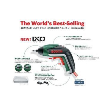 Bosch IXO 5 Lithium ION Cordless Screwdriver F/S