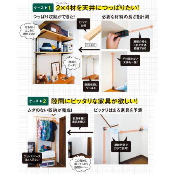 Digital Laser Rangefinder PLR15 Bosch from Japan New #6 image