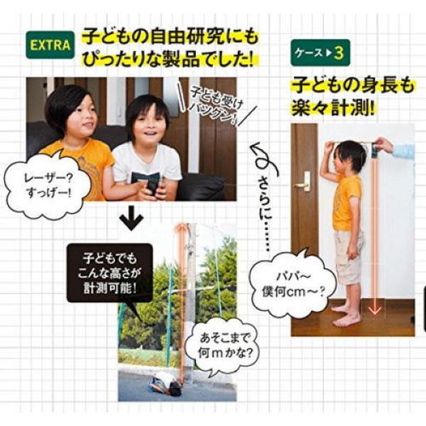 Digital Laser Rangefinder PLR15 Bosch from Japan New #7 image