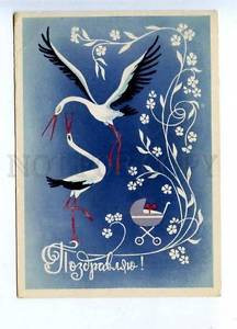 201737 RUSSIA stork brought a newborn by LINDE postcard