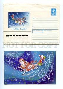 167971 USSR NEW YEAR SANTA CLAUS Troika HORSE by LINDE