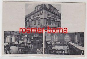 78159 Mehrbild Ak Gasthaus zur Linde Eisenberg i. Thür. 1943