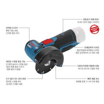 BOSCH GWS10.8-76V-EC Professional Bare tool Compact Angle Grinder Only Body V