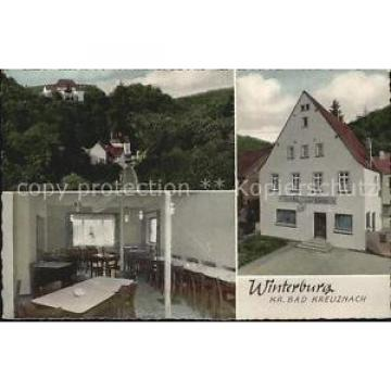 42584025 Winterburg Teilansicht Gasthaus zur Linde Gastraum Winterburg