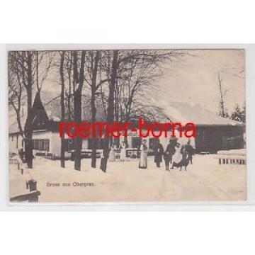 73492 Ak Gruss aus Oberprex Gasthof zur Linde 1918