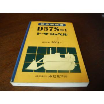 Komatsu D57S-1  Parts Catalog Manual  ***Japanense** Japan