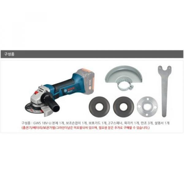 Authentic BOSCH GWS18V-LI Rechargeable Cordless Electric Small Angle Grinder DIY #6 image