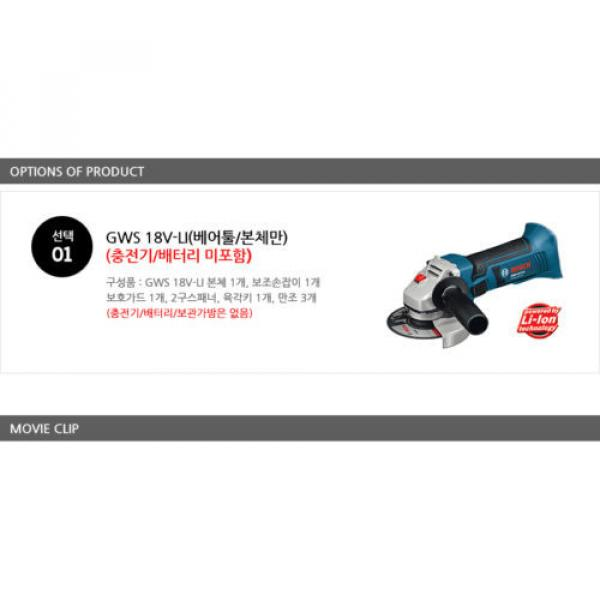 Authentic BOSCH GWS18V-LI Rechargeable Cordless Electric Small Angle Grinder DIY #9 image