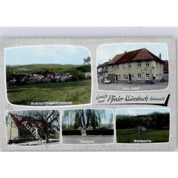51458964 - Nieder-Kainsbach Gasthaus zur Linde Kriegerdenkmal Schule  Preissenku #1 image