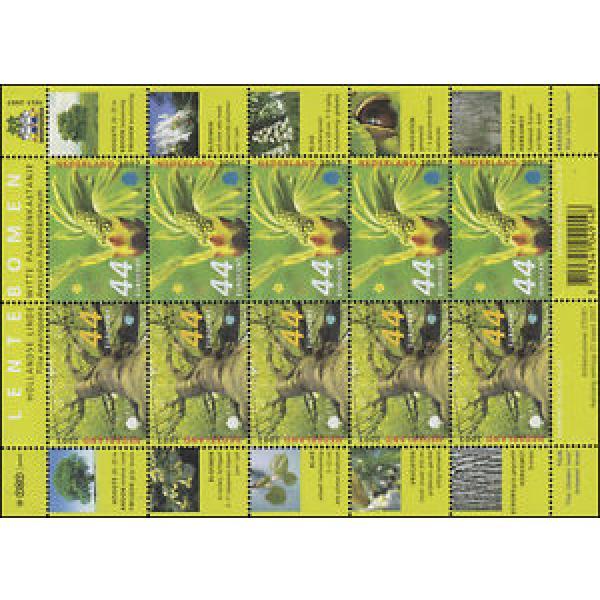 2487 Bäume im Frühling: Linde und Kastanie 2007 - Kleinbogen, postfrisch ** #1 image