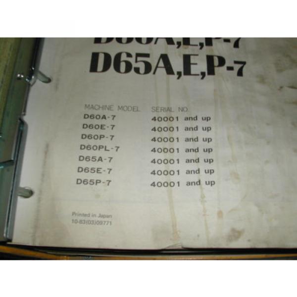 Komatsu D60 D65A,E,P-7 SERVICE SHOP REPAIR MANUAL TRACTOR BULLDOZER BINDER BOOK #3 image